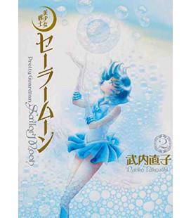 Sailor Moon Band 2 Kanzenban Edition
