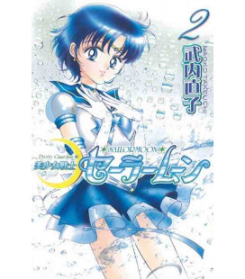 Sailor Moon Band 2 - New Edition