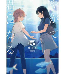 Yagate Kimi ni Naru Band 5 (Bloom into you)