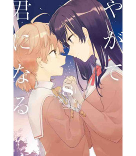 Yagate Kimi ni Naru Band 8 (Bloom into you)