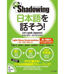 Shadowing- Let's Speak Japanese (Beginner to Intermediate edition) New Edition - Enthält QR-Code