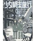 Shojo Shumatsu Ryoko Band 1 (Girls' Last Tour)