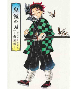 Kimetsu no Yaiba (Demon Slayer) Koyoharu Gotouge Art Book