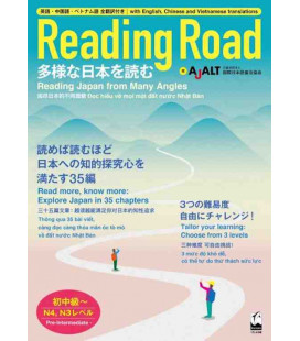 Reading Road - Reading Japan from Many Angles (Messwerte aus Level 4 und 3 von JLPT)