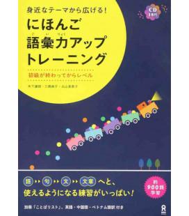 Nihongo Goiryoku Appu Toreeningu (enthält CD)