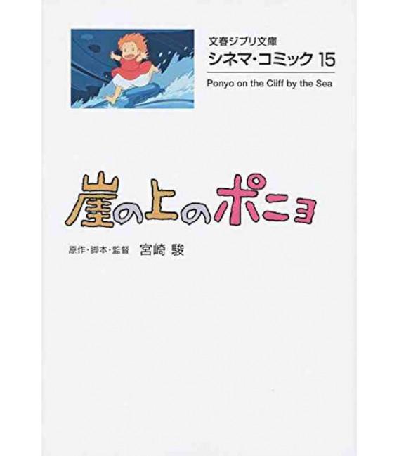 Cinema Comics - Gake no ue no Ponyo - Ponyo – Das große Abenteuer am Meer