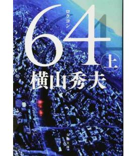 Roku Yon (Six Four) Band 1 - Japanischer Roman von Hideo Yokoyama
