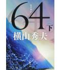Roku Yon (Six Four) Band 2 - Japanischer Roman von Hideo Yokoyama