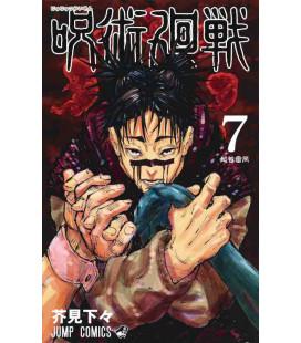 Jujutsu Kaisen Band 7 (Sorcery Fight)