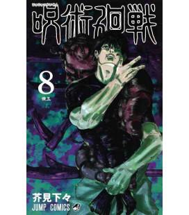 Jujutsu Kaisen Band 8 (Sorcery Fight)