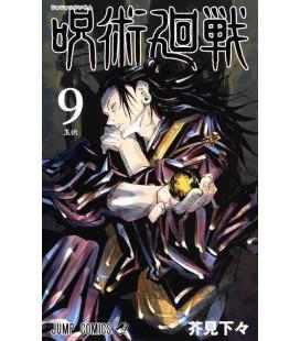 Jujutsu Kaisen Band 9 (Sorcery Fight)