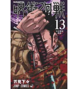 Jujutsu Kaisen Band 13 (Sorcery Fight)