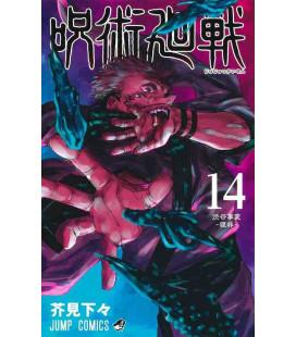 Jujutsu Kaisen Band 14 (Sorcery Fight)