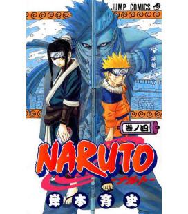 Naruto (Band 4)