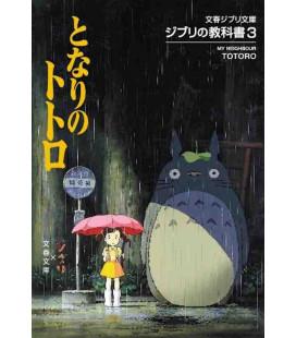 Ghibli no kyokasho 3: Tonari no Totoro - Mein Nachbar Totoro