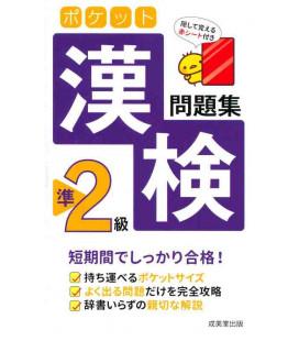 Pocket Kanken pre 2 Workbook - Übungen für die Kanken Stufe pre-2