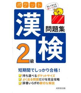 Pocket Kanken 2 Workbook - Übungen für die Kanken Stufe 2