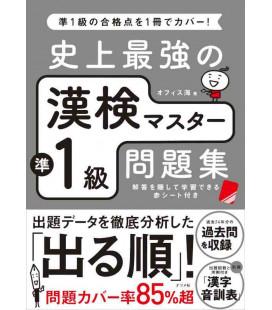 Shijou Saikyou no Kanken Master Jun 1 Kyu - Übungen für die Kanken vor 1