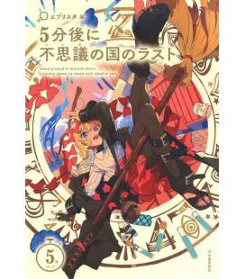 5 Fun go ni Fushigi no Kuni no Last - Hand picked 5 minute short - Literary gems to move and inspire