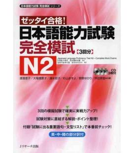 Nihongo noryoku shiken kanzen moshi N2 zettai gokaku! - Complete Mock Exams - enthält 3 CDs