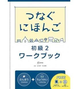 Tsunagu Nihongo - Basic Japanese for Communication 2 (Arbeitsbuch + kostenloser Audio- Download)