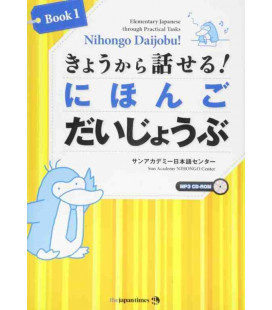 Nihongo Daijobu! - Elementary Japanese Through Practical Tasks - Book 1 - enthält CD