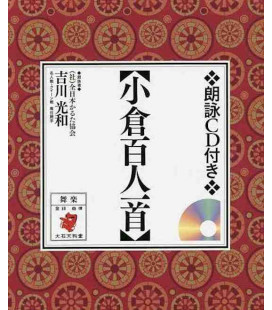 Japanese Karuta Game Ogura Hyakunin Issy - enthält CD