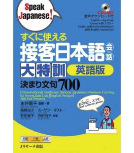 700 Conversational Customer Service Japanese Intensive Training for Immediate Use (Enthält 2 CDs))