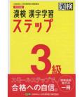 Vorbereitung der Kanken-Prüfung - Stufe 3 - 4th Auflage