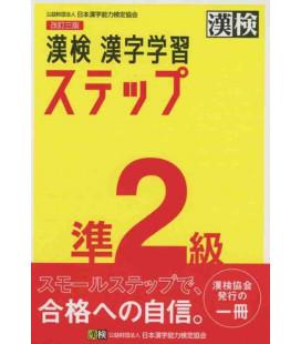 Vorbereitung der Kanken-Prüfung - Stufe pre 2- 3th Auflage