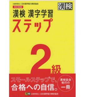 Vorbereitung der Kanken-Prüfung - Stufe 2- 4th Auflage