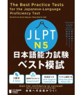 The Best Practice Tests for the Japanese-Language Proficiency Test N5 (inkl. Audio-Dateien zum Download)