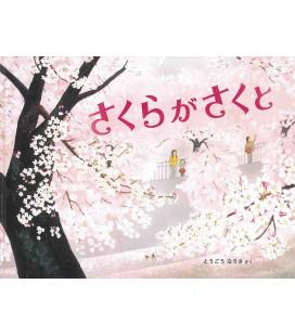 Sakura ga Sakuto (Japanische illustrierte Geschichte)
