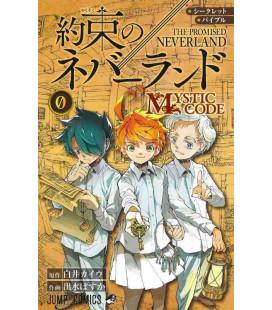 Yakusoku no nebarando (The Promised Neverland) Band 0 - Mystic Code - Fanbook