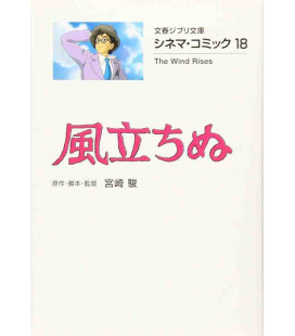 Cinema Comics - Kaze Tachinu - Wie der Wind sich hebt