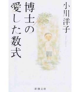 Hakase no Aishita Sushiki (Das Geheimnis der Eulerschen Formel) Japanischer Roman von Yoko Ogawa