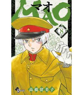 Mao - Band 8