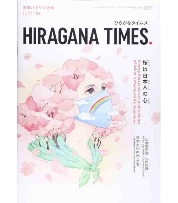 Hiragana Times Nº414 - April 2021 - Zweisprachige Zeitschrift ( Japanisch - Englisch)