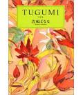 Tugumi - Japanischer Roman von Banana Yoshimoto