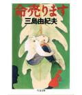Inochi Urimasu (Leben zu verkaufen) Japanischer Roman von Yukio Mishima