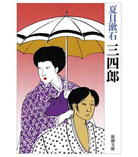 Sanshiro - Japanischer Roman von Natsume Soseki