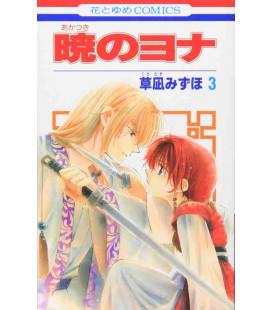 Akatsuki no Yona Band 3 (Yona – Prinzessin der Morgendämmerung)