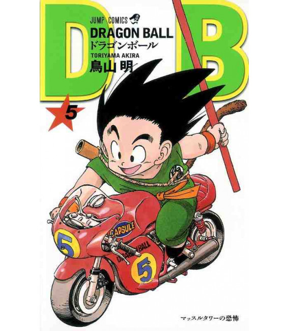 Dragon Ball - Vol 5 - Tankobon Auflage