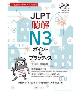 JLPT Chokai N3 Point and Practice - JLPT N3 Listening Comprehension (2 CDs - QR Enthält)