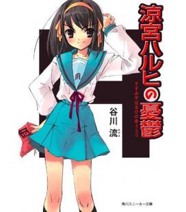 Suzumiya Haruhi no Yuutsu - Japanischer Roman von Nagaru Tanigawa