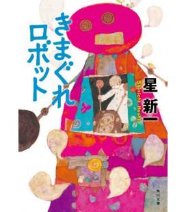 Kimagure Robotto (The Whimsical Robot) - Geschichten auf Japanisch geschrieben von Shinichi Hoshi
