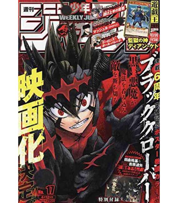 Weekly Shonen Jump - Band 17 - April 2021
