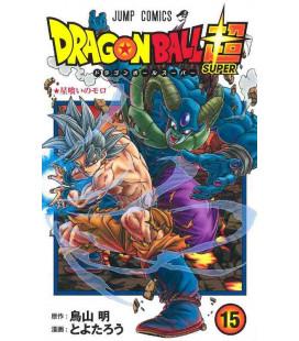 Dragon Ball Super Band 15