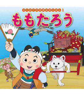 Momotarou - klassische japanische Geschichte