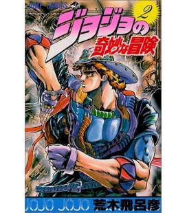 Jojo no kimyonaboken Band 2 (JoJo's Bizarre Adventure)